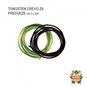 tungsten_crevo
