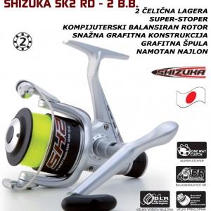 shizuka-sk2-rd