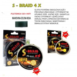 s-braid